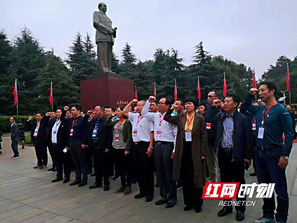 湖南省委黨校學員赴韶山、板倉接受黨性教育現場教學
