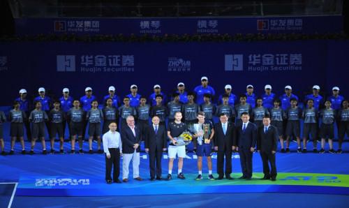 2019华金证券珠海网球冠军赛圆满落幕