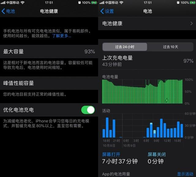 苹果iOS 13新增的8个隐藏功能和详细使用技巧的照片 - 9