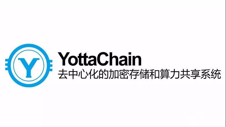 泛圈科技芝麻云节点-属于YottaChain的专业矿机