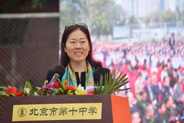 與國共慶70周年興學樹人,北京市第十中學砥礪前行