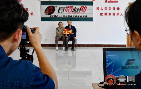 """青岛西海岸水务公司:公益活动贺华诞,助乡村老人""""圆梦""""国旗合影"""