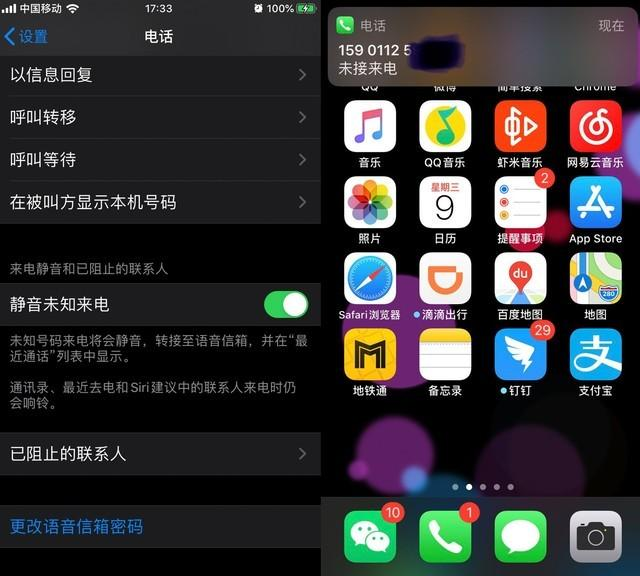 苹果iOS 13新增的8个隐藏功能和详细使用技巧的照片 - 8