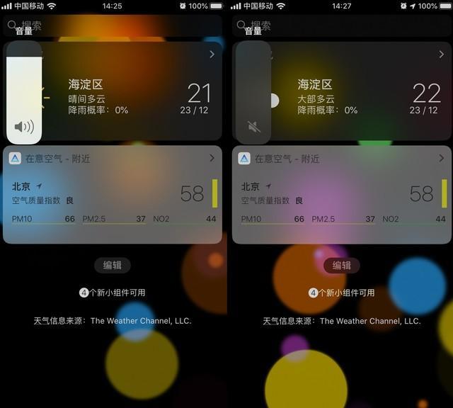 苹果iOS 13新增的8个隐藏功能和详细使用技巧的照片 - 2