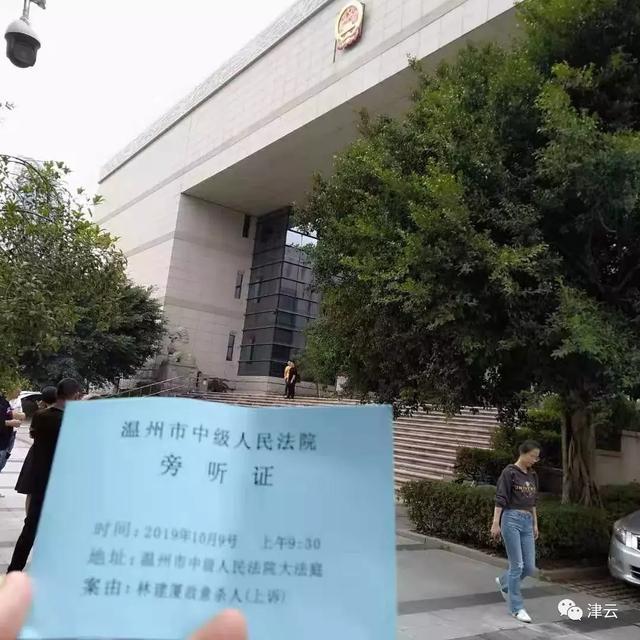 「津云關注」浙江瑞安小學生被殺案最新進展:二審檢方建議駁回上訴維持死刑原判
