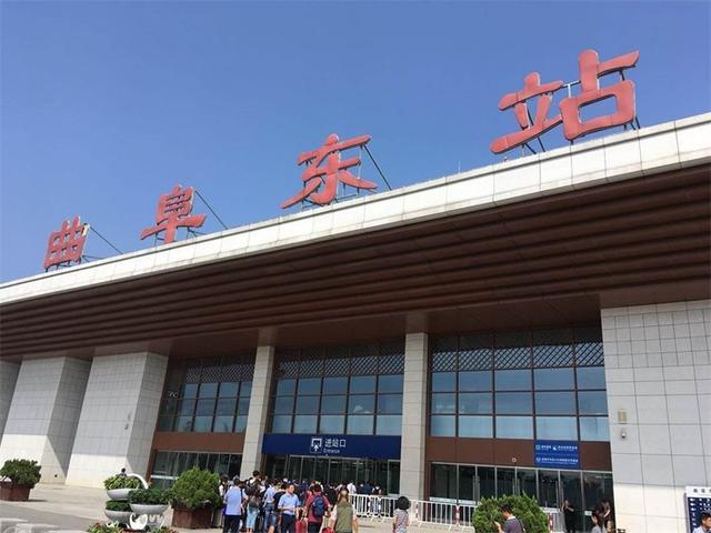 10月11日起鐵路調圖曲阜東站將新增4趟車次