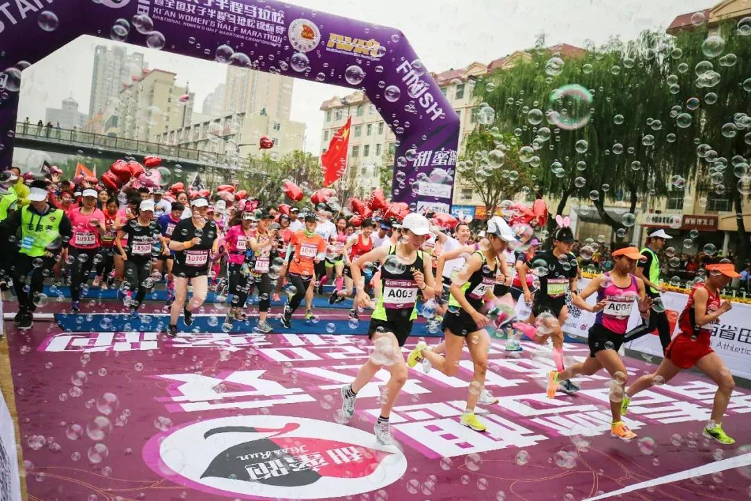 西安市婦聯邀你開跑2019長安國際女子半程馬拉松!