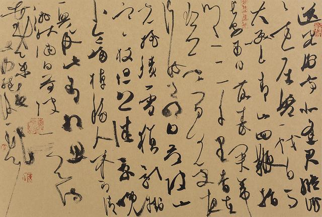"""陳海良:情感是創作的源泉,是""""原動力"""",是""""發動機"""""""