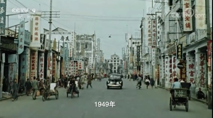 俄羅斯獻禮紀錄片《重生》火了中國70年前后變化令世界欽佩