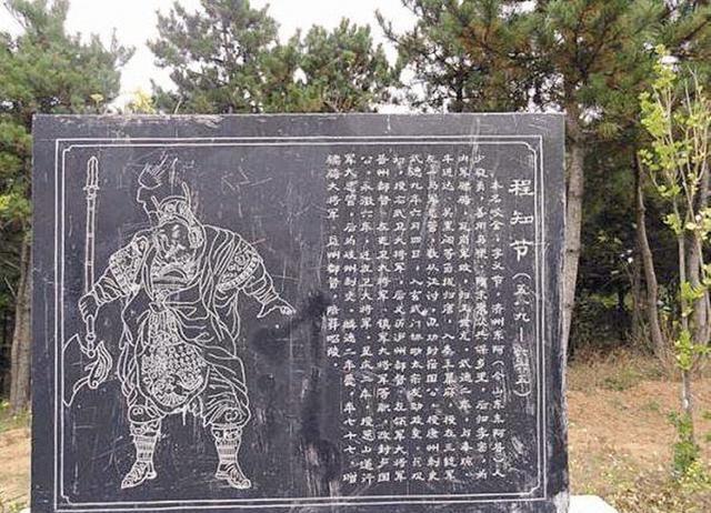 李世民最喜愛的猛將,武則天稱帝后,他依然享受大唐開國功臣待遇