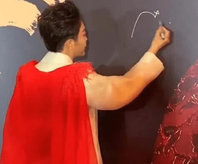 被李玉剛的簽名,寫的時候沒啥特別,寫完后竟成一幅畫!