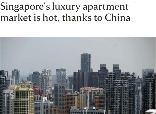 中國人再成新加坡高端公寓第一海外買家