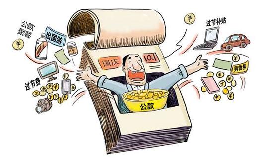 常州地铁招标负责人黄飞鹤变相敛财,受贿近两百万终获刑