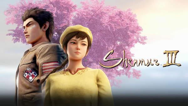 《莎木3》PC試玩版高清截圖皓月當空水秀山青景迷人
