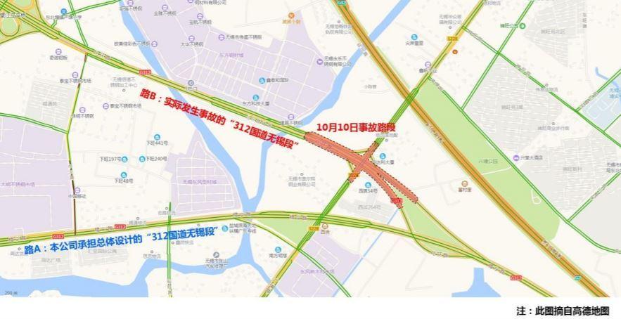蘇交科公告稱事故橋梁設計與公司無關股價低開高走一度翻紅