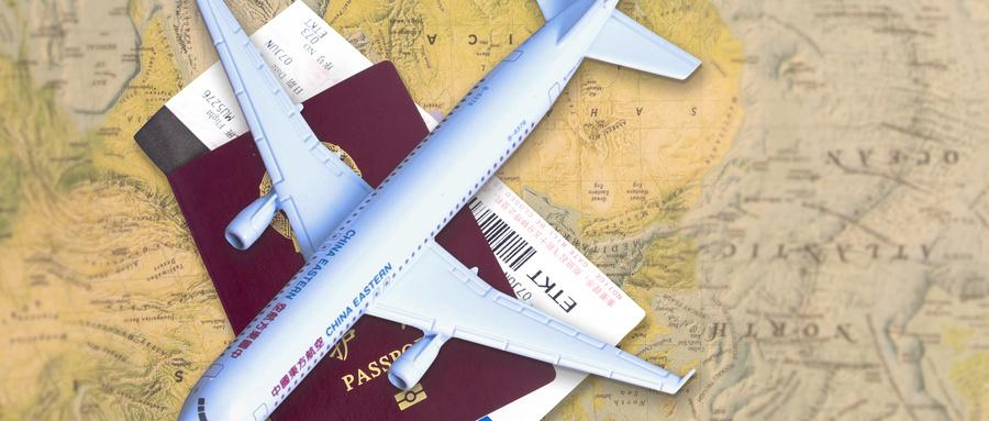 外国人就业证办理条件