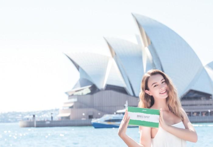 Adah Yiznier澳洲艾达伊姿奈尔完美入驻中国