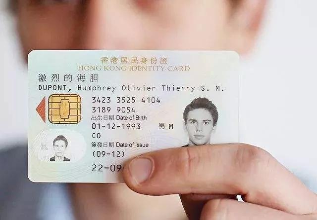 孩子读国际学校前的一小步:先办个香港身份
