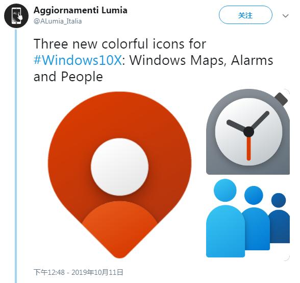 迎接Win10X:微软为地图闹钟和人脉应用带来新图标的照片 - 2