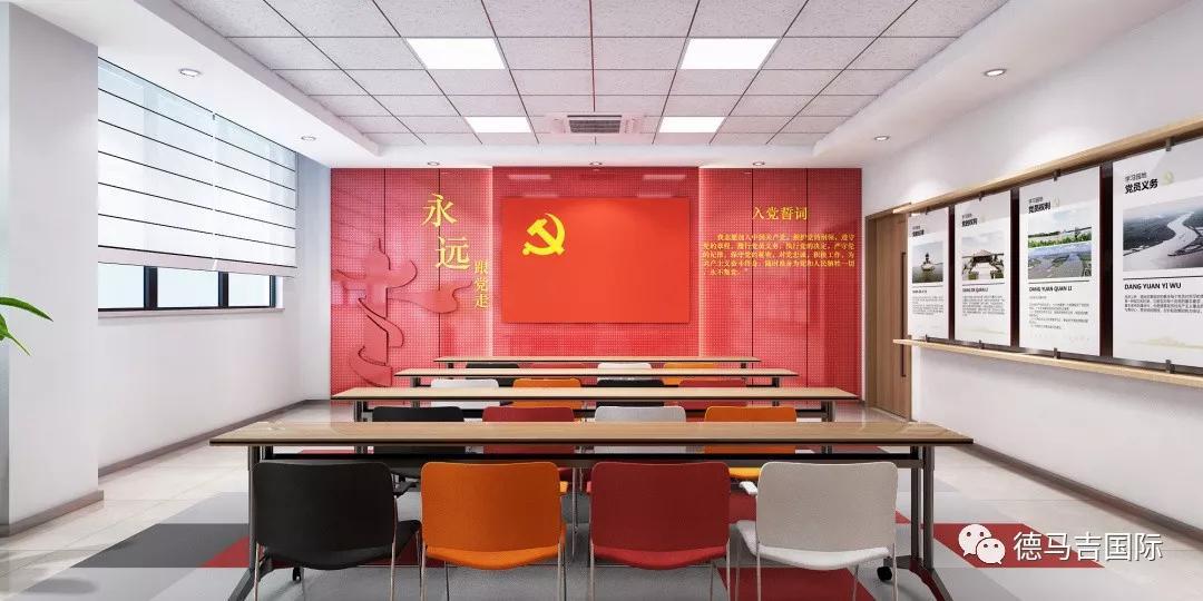 石湖蕩鎮社區黨建服務中心