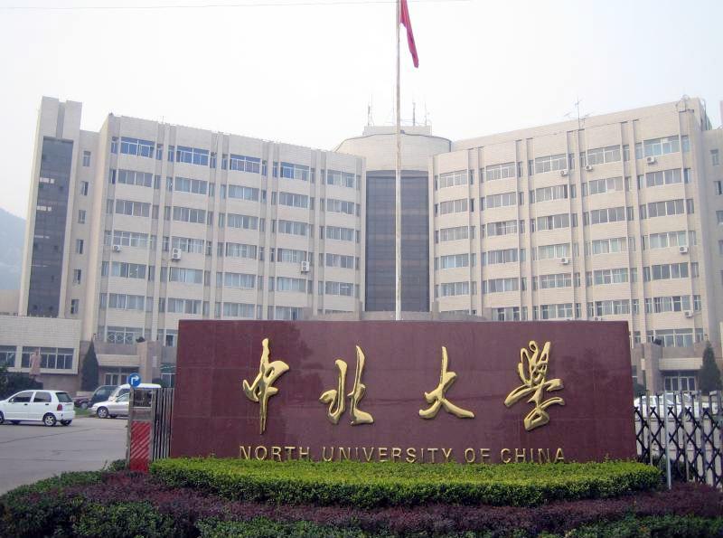 中國這所神秘低調大學,卻是國家二級保密單位,畢業就是鐵飯碗!