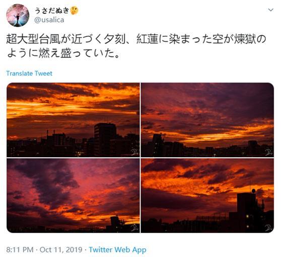 噩耗傳來!日本火山、地震、超級臺風一同到來,老天都變色了