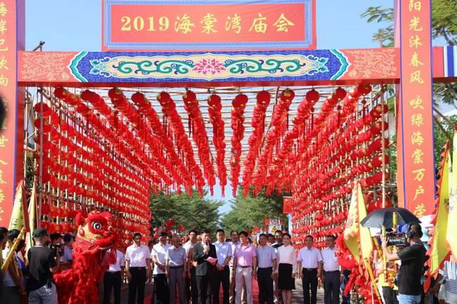 2019海棠灣廟會:新老手法復原海棠故事可追溯至新石器時代