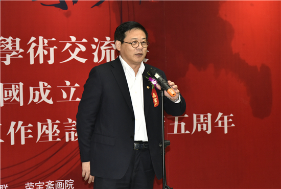 筆墨春秋--第二屆中國畫學術交流展于中藝國際展覽館開幕