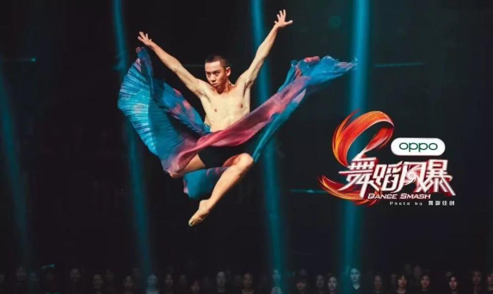 芒果台的舞蹈风暴很好看啊