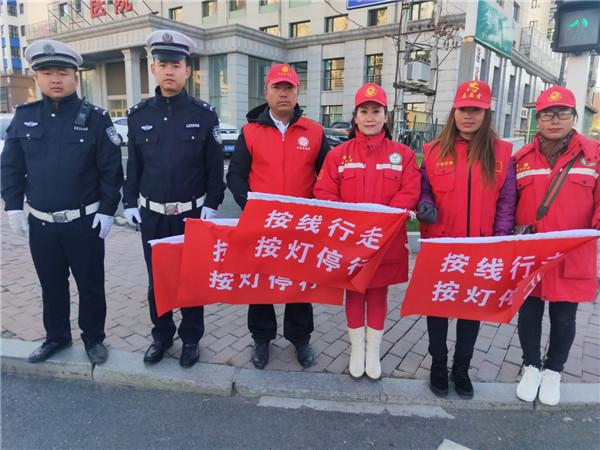 黑龙江省哈尔滨市阿城区开展文明交通指引志愿服务活动