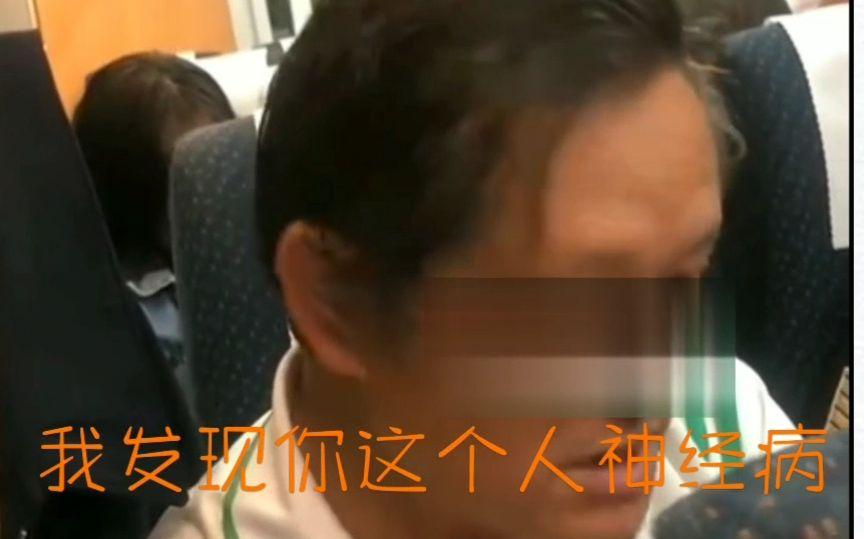 高铁外放视频乘客道歉:网友却不买账