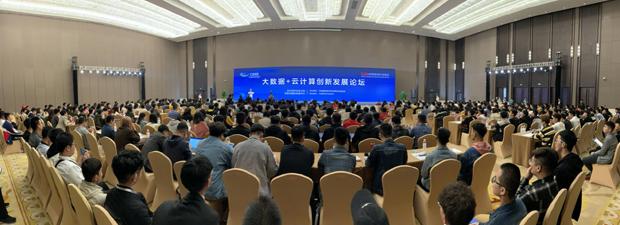 2019中国国际数字经济博览会,贝壳找房论道房产服务数字化