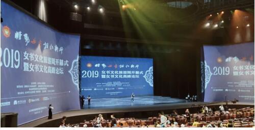首届女书文化高峰论坛盛大启动,三项非遗打造《祥瑞连连》全球首发
