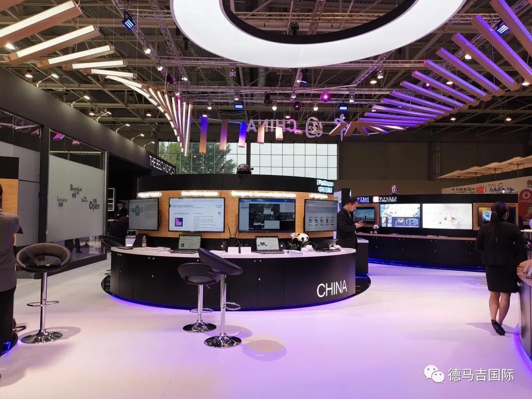 国际电信联盟世界电信展