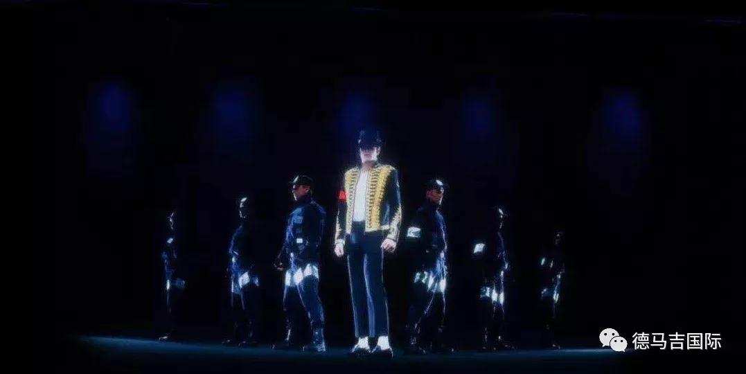 邁克爾杰克遜全息投影演唱會