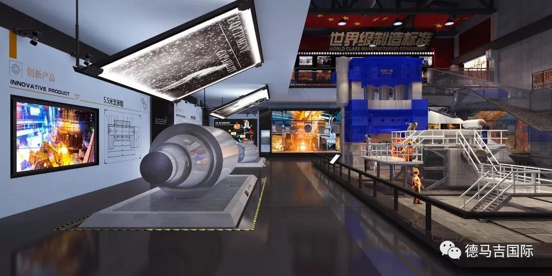 多媒體展館