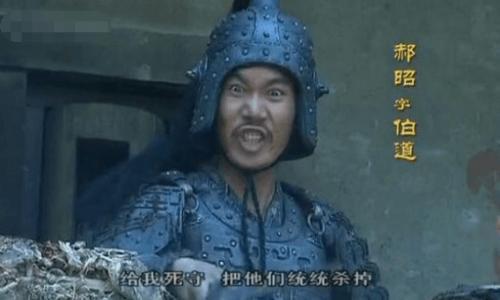 """郝昭:中国历史上记载的第一次使用""""火箭"""",以少胜多的曹魏名将"""