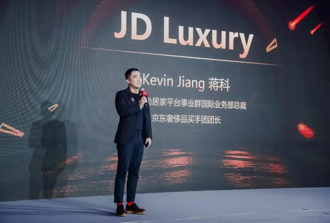 京东奢侈品买手团:我们凭什么蝉联Armani 中国大陆最大官方零售平台