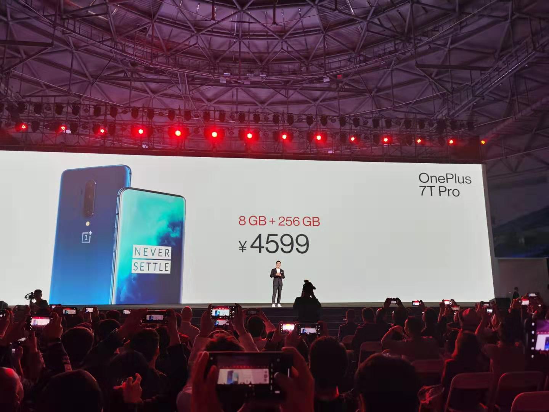 """2999元起!一加7T系列新机发布 刘作虎:只做""""真旗舰""""的照片 - 4"""