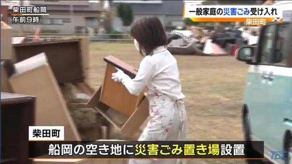 日本垃圾分类:台风过后日本灾民排队扔垃圾