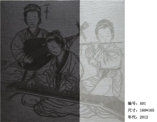 《父�H的�Y物》作品活�釉谖�h�|湖大李文��村�e行