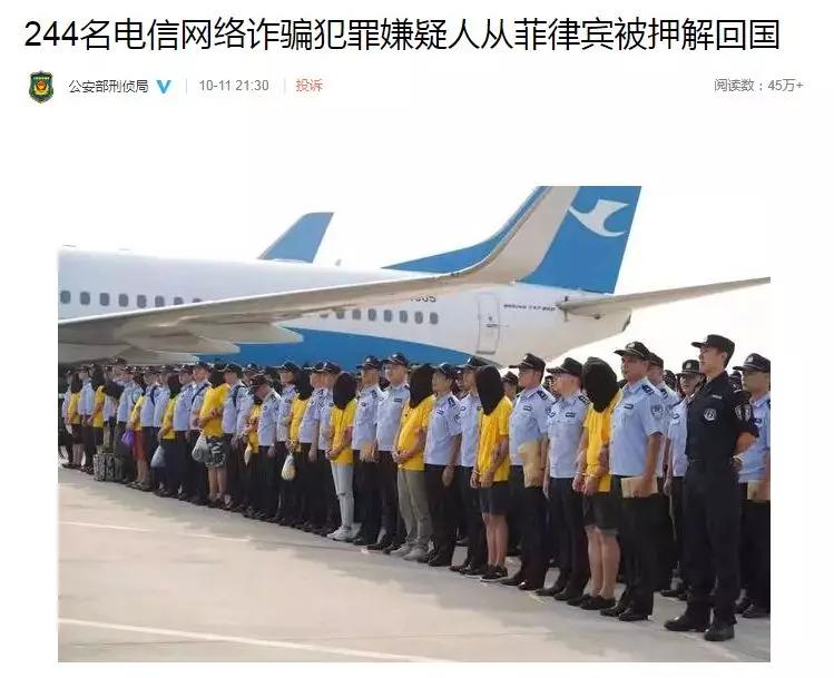 多地网友微信QQ支付宝被封 原来是这样的骗局太猖獗的照片 - 10