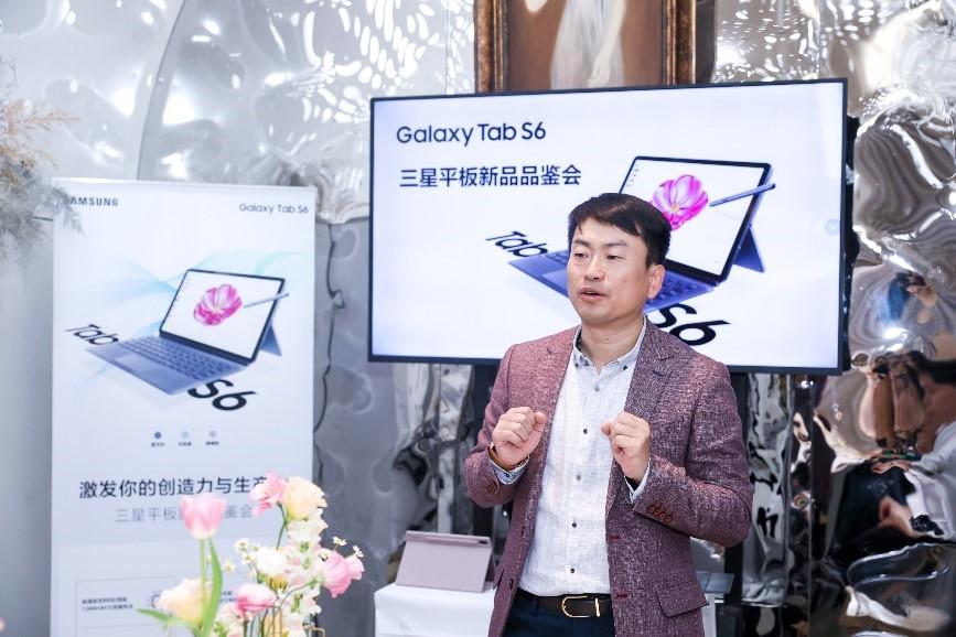三星Galaxy Tab S6:既是工作狂,也是娱乐咖-最极客