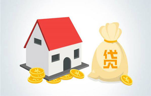在常州申请公积金装修贷款需要什么条件?