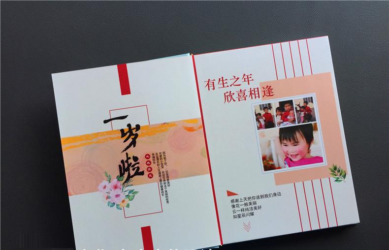 宝宝成长相册排版设计技巧