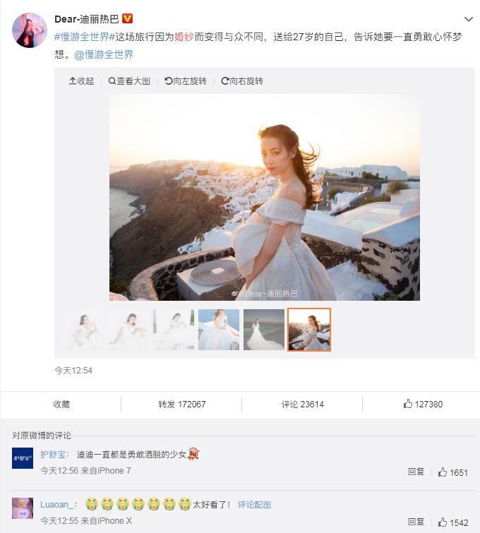 迪丽热巴希腊拍婚纱照,含泪对话15岁本身!初次泄漏:欲望娶亲!_中欧消息_欧洲中文网