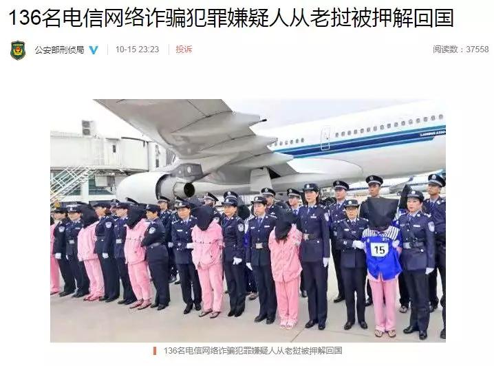 多地网友微信QQ支付宝被封 原来是这样的骗局太猖獗的照片 - 11