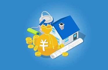 在常州申请公积金装修贷款需要哪些材料?