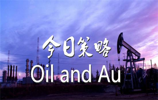 景桓理财:10.17黄金、原油最新分析