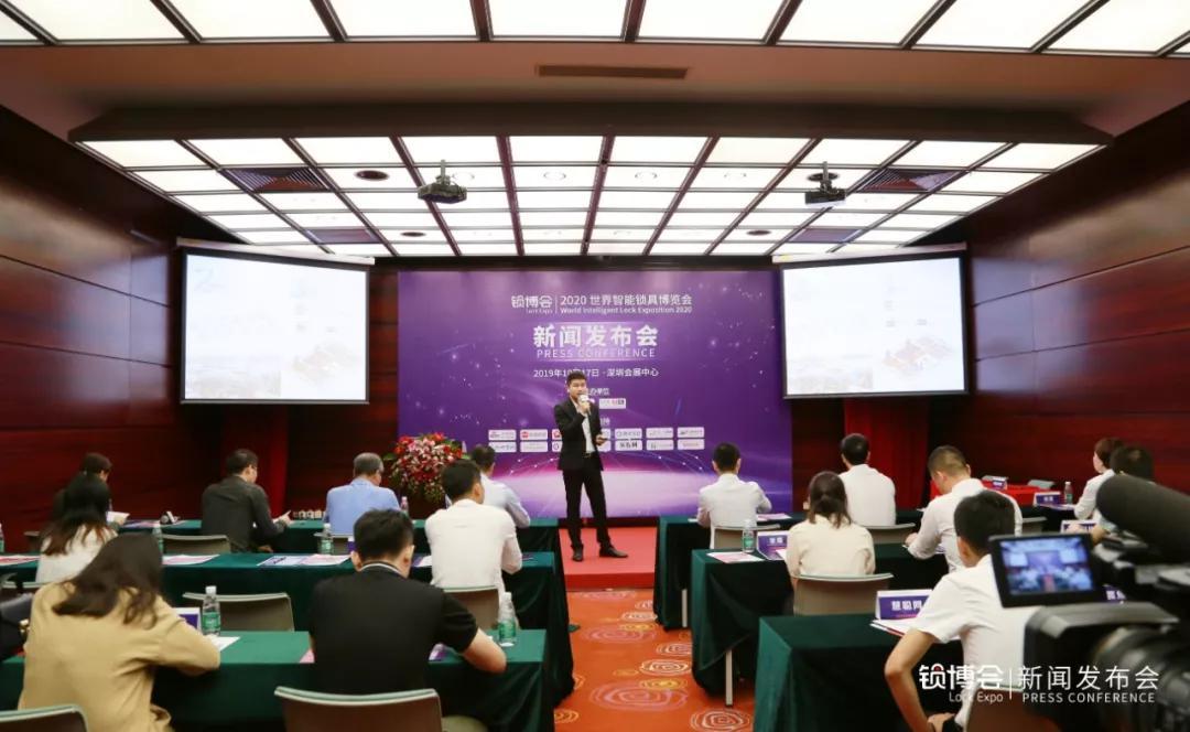 官宣 | 2020锁博会定档深圳,七月流火,锁定未来!